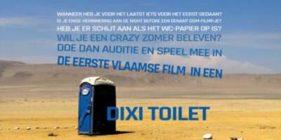 Out of the Blue, Alidor Dolfing, kortfilm